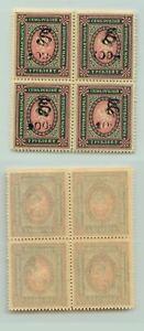 Armenia-1920-SC-161-mint-block-of-4-e9294