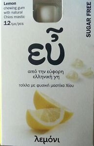 AFTER COFFEE, chewing gum with Chios mastich and lemon, 10 pack (120 gums)   eBay
