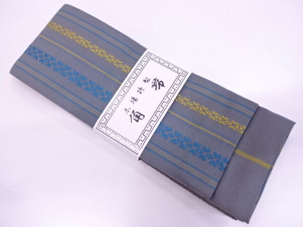 Di Carattere Dolce Bnwt Uomo Giapponese Grigio/blu/giallo Kenjo Kaku Obi Per Yukata/regalo Arti Marziali-ow Kenjo Kaku Obi For Yukata/martial Arts Gift