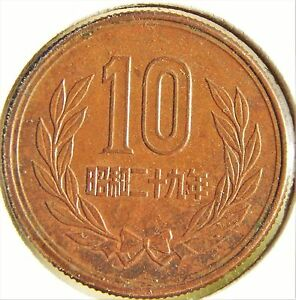 Image Is Loading Key Date An 10 Yen 1954 Showa 29