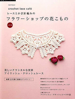 Lace Cafe Flower Motif Crochet Items - Japanese Craft Book