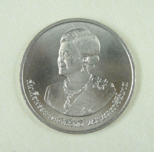 Thailand Commemorative Coin 20 Baht 2012 UNC Queen/'s 80th Birthday August 12