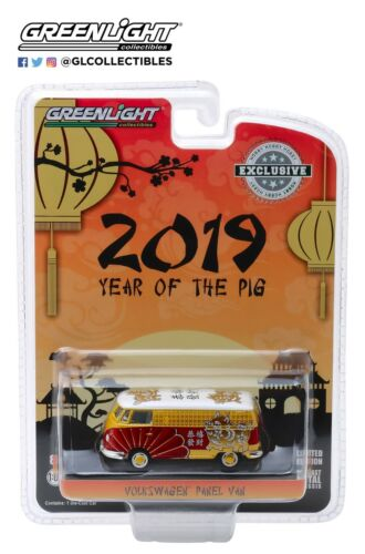 GreenLight 1/64 Volkswagen Type 2  - Chinese Zodiac 2019 Year of the Pig 29954
