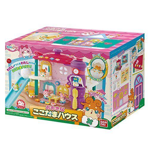 BANDAI Secret Cocotama Big Cocotama House  Japanese Doll From Japan