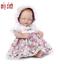 11-Newborn-Reborn-Dolls-Baby-Girl-Boy-Clothing-Handmade-Toy-Dress-Up-Gift thumbnail 6