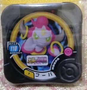 Pokemon-tretta-chip-Hoopa-special-class