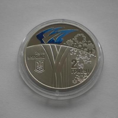2 Hryvni 2018 Coin UNC Korea Winter Olympic Games in Pyeongchang UKRAINE