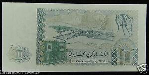 Algeria-Banknote-10-Dinars-1983-UNC