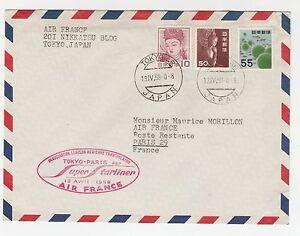 STORIA-POSTALE-AEREA-1958-GIAPPONE-3-VALORI-SU-AEROGRAMMA-TOKIO-13-4-Z-5210