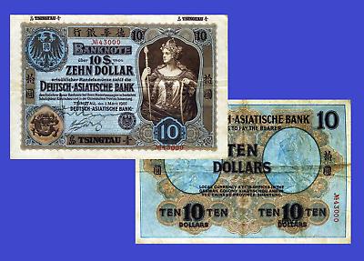 UNC Reproduction Deutsch-Asiatische bank 10 Dollar 1907 TSINGTAU