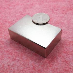 Strong Neodymium Block 60x40x20mm N52 60 x 40 x 20 Rare Earth Permanent Magnet