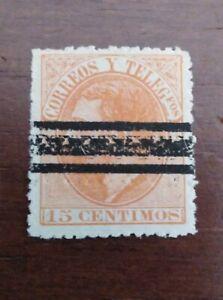SELLO-CLASICO-ESPANA-NUEVO-BARRADO-1882-ALFONSO-XII-EDIFIL-210A-15-CTS-OSCURO
