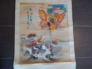 a9c2725bb Image is loading Chinese-Scroll-Painting-Phoenix-Bird-and-Dragon-Late-
