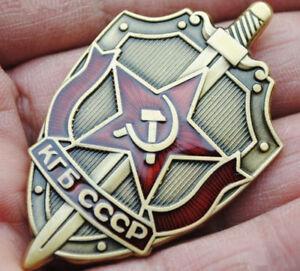 KGB-soviet-russian-badge-medal-URSS-emblem-NKVD