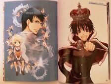 booklet promo Uragiri Betrayal Uraboku Kyo Kara Maoh Trinity Blood Saiunkoku