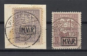 B2578-ROMANIA-GERMAN-OCC-WAR-TAX-MI-3x-USED-2-SHADES-CV-90