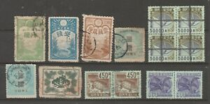 Japan-Revenue-Fiscal-Cinderella-stamps-ma30-some-show-wear-mixed-condition
