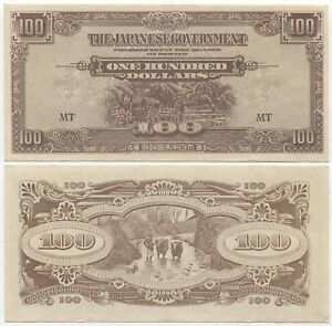 Japanese Occupation WW2 XF P-M8b Malaya 100 Dollars 1944