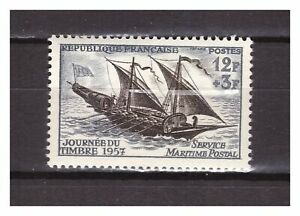 s24583-FRANCE-1957-MNH-Nuovi-Stamp-Day-1v-sail-ship