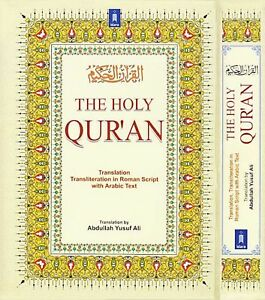The-Holy-Qur-039-an-Translation-Transliteration-in-Roman-Script-with-Arabic-Text