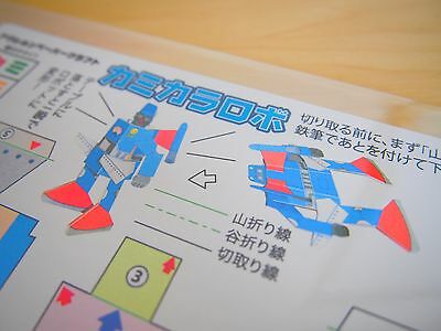 The Amazing Pop-Up Penguin Bomb papercraft Origami Ver Panda NEW