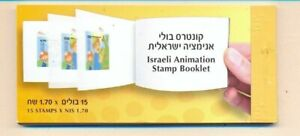 ISRAEL-STAMPS-BOOKLET-2010-ANIMATION-STAMPS-MNH