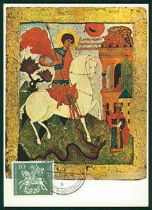 DéVoué Rfa Mk 1961 St. Georg Dragon Cheval Horse Dragon Carte Maximum Maxi Card Mc Ei50-afficher Le Titre D'origine RéSistance Au Froissement