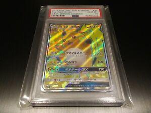 Pokemon-Japanese-Shining-Legends-Raichu-GX-PSA-10-Full-Art