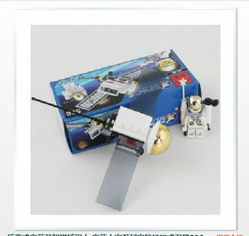 Building blocks toys Space series Dragonfly type satellite 506