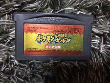 Pokemon Fushigi no Dungeon Aka no Kyujotai Game Boy Advance Japan Nintendo