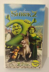Shrek 2 Israel Vhs Pal Children English Speaking Hebrew Titles 2004 Ebay