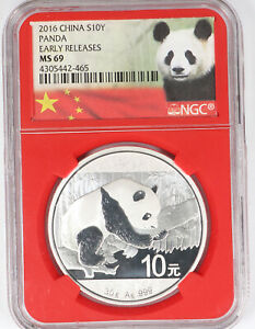 2015 China Silver Panda 1 oz NGC MS69 10 Yuan First Releases Panda Label
