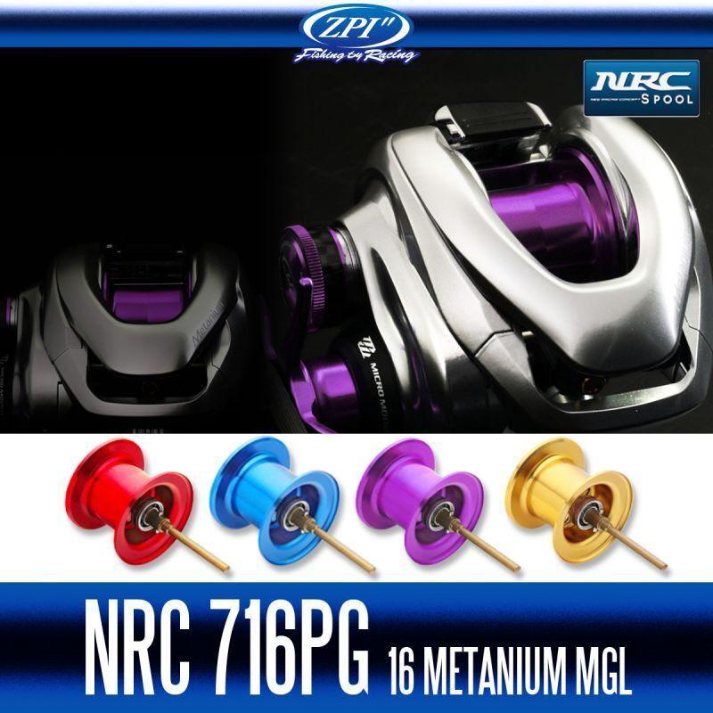 ZPI NRC716 PG Spool For SHIuomoO 16 METANIUM MGL Baitcasting