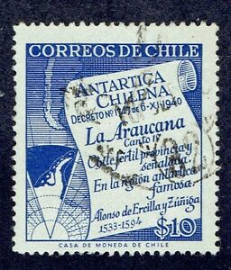 Image Is Loading CHILE STAMP RPO RAILWAY CANCELLATION AMBULANCIA 82