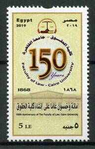 Egypt-Architecture-Stamps-2019-MNH-Cairo-University-Faculty-of-Law-1v-Set