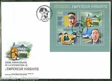 CENTRAL AFRICA  25th MEMORIAL ANNIVERSARY OF EMPEROR HIROHITO SHEET FDC