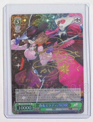 Signed Weiss Schwarz Persona 5 P5//S45-027SP Foil Haru as NOIR /& Milady