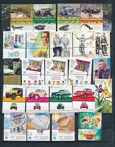ISRAEL 2014 COMPLETE YEAR SET WITH TABS MNH