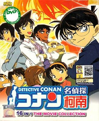 Detective CONAN The Movie DVD 16 in 1 Collection
