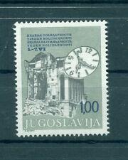 SOLIDARIETA'- SOLIDARITY WEEK YUGOSLAVIA 1980 Charity Stamp