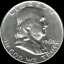A-1960-D-Franklin-Half-Dollar-90-SILVER-US-Mint-034-About-Uncirculated-034 thumbnail 1