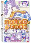 Please Tell Me! Galko-Chan von Kenya Suzuki (2017, Taschenbuch)