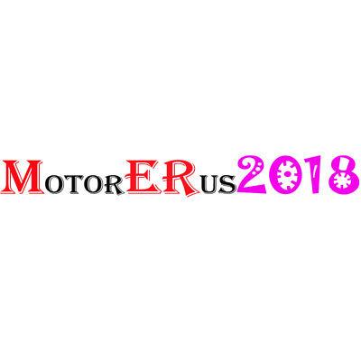 motorerus2018