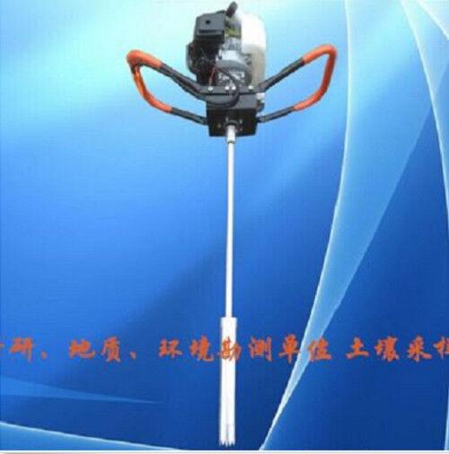 Gasoline powered soil sampler earth drill probe soil sampling anger 1m 2m 3m 4m