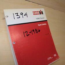 Case Ih International 1394 Tractor Parts Manual Book Spare Catalog Farm Factory