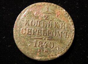 Old Original Russian coin 1/2 Kopek 1840 ЕМ Nicholas-I RARE #2