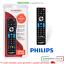 miniatura 2 - Telecomando universale per tutte le TV PHILIPS Lcd Led Smart TV 3D