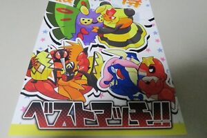Doujinshi Pokemon Kemono Ikagerira Minerai Toku Best Match ! (b5 36pages) Furry Haute Qualité