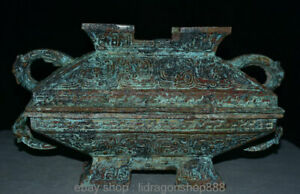 15-034-Antiquite-Ancien-Bronze-Chinois-Ware-Ware-Bynad-Palace-Beast-Food