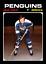 RETRO-1970s-NHL-WHA-High-Grade-Custom-Made-Hockey-Cards-U-PICK-Series-2-THICK thumbnail 56